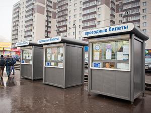 Москва и область введут единый билет на автобусы
