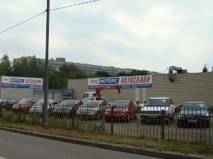 В Зеленограде открылся автосалон автомобилей с пробегом
