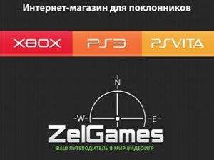 В Зеленограде открылся интернет-магазин для поклонников приставок Xbox и Sony Playstation