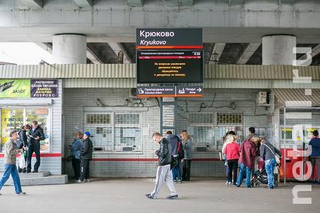 Стоимость билета на электричку до Москвы планируют увеличить до 102,5 рубля