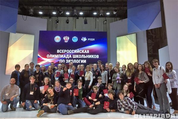 12 зеленоградских школьников стали победителями и призерами всероссийской олимпиады