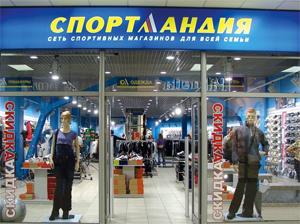 В ТК «Панфиловский» откроется магазин «Спортландия»