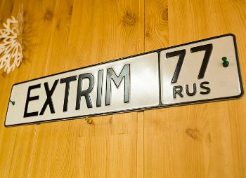 «Экстрим» — такси с инновациями