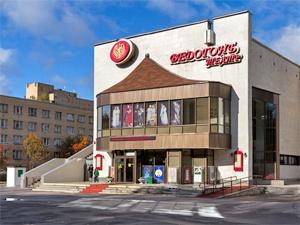 «Ведогонь-Театру» отдали пустующие площади кинотеатра «Эра»