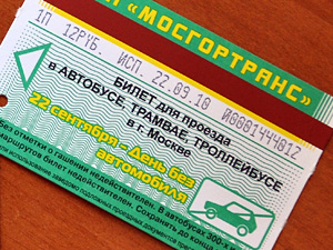 В субботу стоимость проезда в автобусах снизят до 13 рублей
