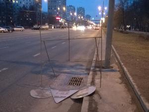 Невидимая ограда на Центральном