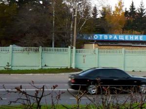 Собянин поручил избавить город от бетонных заборов