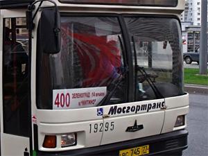 До 3:00 в Новый год будут ходить только автобусы №400