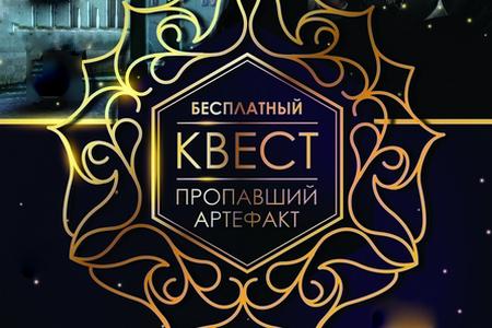 ТК «Панфиловский» дарит квест в честь Дня защитника Отечества