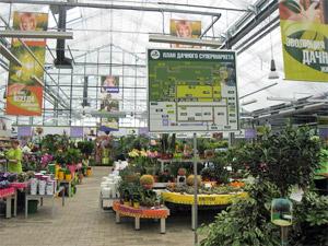 17 апреля в ТРЦ «Зеленопарк» откроется садовый супермаркет