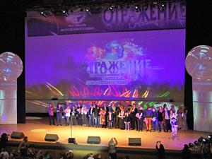 Кинофестиваль «Отражение» станет международным