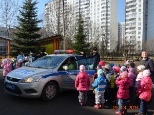 Инспекторы ГИБДД посетили детский сад №1739