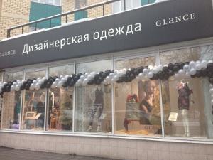 Салон дизайнерской одежды Glance празднует День рождения