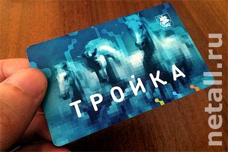 «Тройку» в кассах станции Крюково начнут пополнять для проезда в автобусах и метро