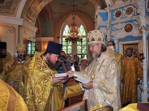 Зеленоградским священникам вручили медали к 1000-летию смерти князя Владимира