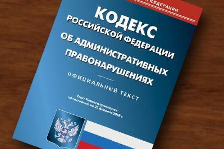 Госавтоинспекция Солнечногорского района разъясняет  порядок уплаты штрафов