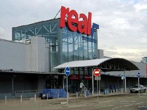 Гипермаркет «Real,-» откроется в Андреевке в декабре