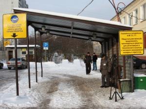 Открытие единого комплекса для автомобилистов отложено