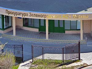 Автоледи выплатит сбитой на «зебре» матери с ребенком 40 тысяч рублей