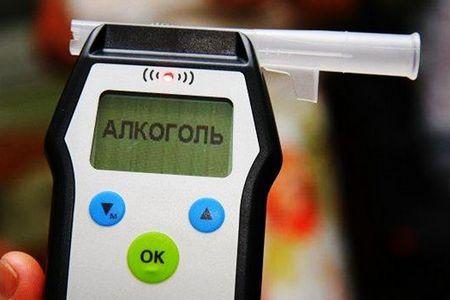 ГИБДД Солнечногорского района проведет мероприятие «Нетрезвый водитель»