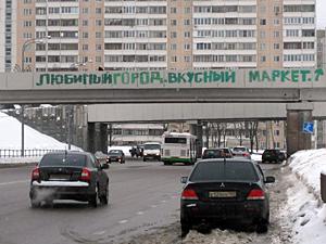 На мост через Савелкинский проезд нанесли рекламное граффити