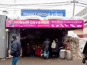 Переход на станции Крюково закрыли до 16 мая