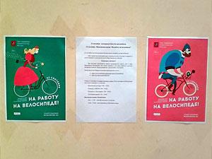 Участникам акции «На работу на велосипеде» предложат бесплатный кофе и визит в фитнес-клуб