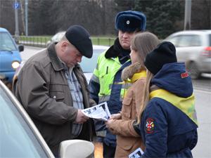 В Зеленограде прошли мероприятия ко Дню памяти жертв ДТП