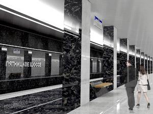 Показан дизайн станции метро «Пятницкое шоссе»