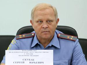 В Зеленограде вновь сменился начальник УВД