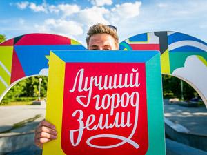Культурный пикник в парке Победы