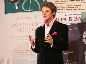 В июле «Ведогонь-Театр» покажет «Скупого» по пьесе Мольера