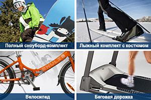 Победитель конкурса «Новости глазами очевидцев» сможет выбрать приз
