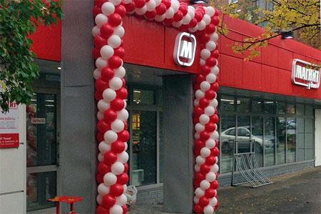 Рядом с Привокзальной площадью открылся супермаркет «Магнит»