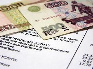 Тарифы на услуги ЖКХ вырастут с 1 ноября 2014 года