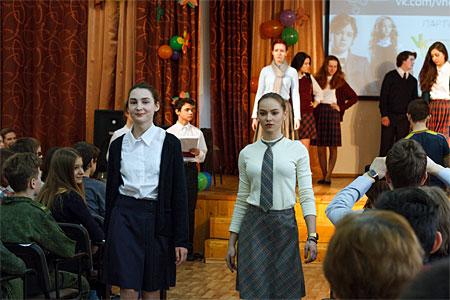 Ученики школы №842 разработают собственную форму одежды