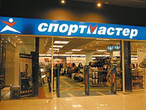 В ТЦ «Ольга» откроется «Спортмастер»