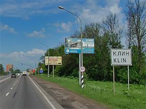 В аварии на Ленинградке пострадали беременная зеленоградка и ребенок