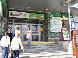 ТЦ «Грин» приглашает посетить новые магазины