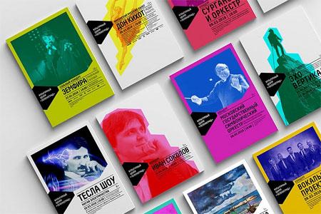 Новый фирменный стиль Культурного центра «Зеленоград» удостоен премии Клуба арт-директоров России