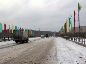 Житель Крыма пострадал в ДТП с автомобилистом из Киргизии