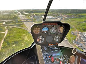 Под Зеленоградом построят станцию вертолетного такси