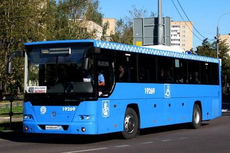 В ноябре на маршрут 400Э выпустят два дополнительных автобуса