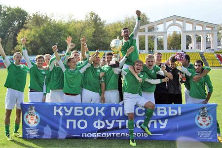 ФК «Зеленоград» третий год подряд выиграл Кубок Москвы среди ЛФК