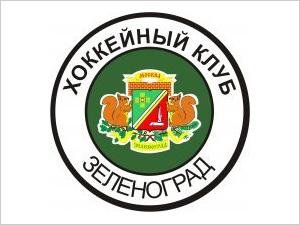ХК «Зеленоград» проведет первую домашнюю игру в сезоне