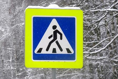 ГИБДД проведет в Зеленограде рейд «Пешеходный переход»