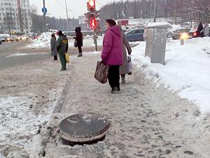 Небезопасный тротуар
