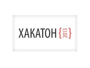 Префектура проводит хакатон «Кодируй для Зеленограда»