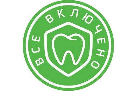 Стоматология «Никор» предлагает лечение зубов по принципу «все включено»