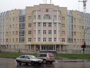 Прокуратура через суд ликвидировала ТСЖ